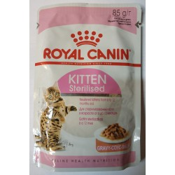 ROYAL CANIN KITTEN Sterilised в соусе 85г